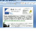 2013秋ニューズ.jpg