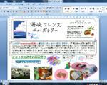 news25natsu.jpg